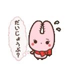 旅行が好きなウサギちゃん♪毎日の会話に♡(個別スタンプ:16)
