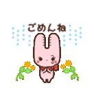 旅行が好きなウサギちゃん♪毎日の会話に♡(個別スタンプ:17)