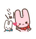 旅行が好きなウサギちゃん♪毎日の会話に♡(個別スタンプ:18)