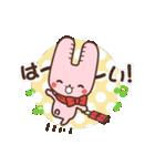 旅行が好きなウサギちゃん♪毎日の会話に♡(個別スタンプ:19)