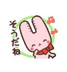 旅行が好きなウサギちゃん♪毎日の会話に♡(個別スタンプ:20)