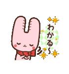 旅行が好きなウサギちゃん♪毎日の会話に♡(個別スタンプ:21)