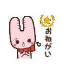 旅行が好きなウサギちゃん♪毎日の会話に♡(個別スタンプ:23)