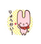 旅行が好きなウサギちゃん♪毎日の会話に♡(個別スタンプ:24)
