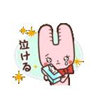 旅行が好きなウサギちゃん♪毎日の会話に♡(個別スタンプ:26)