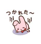 旅行が好きなウサギちゃん♪毎日の会話に♡(個別スタンプ:27)