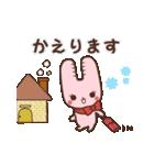 旅行が好きなウサギちゃん♪毎日の会話に♡(個別スタンプ:28)