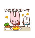 旅行が好きなウサギちゃん♪毎日の会話に♡(個別スタンプ:29)