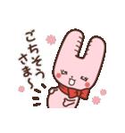 旅行が好きなウサギちゃん♪毎日の会話に♡(個別スタンプ:30)