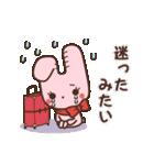 旅行が好きなウサギちゃん♪毎日の会話に♡(個別スタンプ:31)