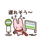 旅行が好きなウサギちゃん♪毎日の会話に♡(個別スタンプ:32)