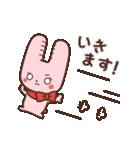 旅行が好きなウサギちゃん♪毎日の会話に♡(個別スタンプ:33)