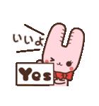 旅行が好きなウサギちゃん♪毎日の会話に♡(個別スタンプ:35)