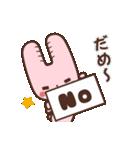 旅行が好きなウサギちゃん♪毎日の会話に♡(個別スタンプ:36)
