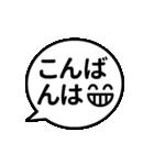 【動く★シンプルフェイス】基本セット(個別スタンプ:02)