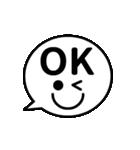 【動く★シンプルフェイス】基本セット(個別スタンプ:05)