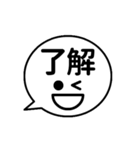 【動く★シンプルフェイス】基本セット(個別スタンプ:09)