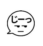 【動く★シンプルフェイス】基本セット(個別スタンプ:13)