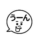 【動く★シンプルフェイス】基本セット(個別スタンプ:14)