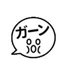 【動く★シンプルフェイス】基本セット(個別スタンプ:15)