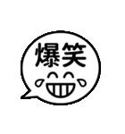 【動く★シンプルフェイス】基本セット(個別スタンプ:20)