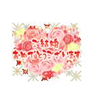 動く★お祝い&春夏秋冬・季節の挨拶セット(個別スタンプ:06)