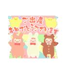 動く★お祝い&春夏秋冬・季節の挨拶セット(個別スタンプ:07)