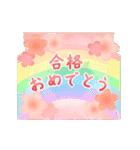 動く★お祝い&春夏秋冬・季節の挨拶セット(個別スタンプ:08)