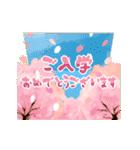 動く★お祝い&春夏秋冬・季節の挨拶セット(個別スタンプ:09)