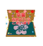 動く★お祝い&春夏秋冬・季節の挨拶セット(個別スタンプ:10)
