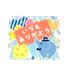 動く★お祝い&春夏秋冬・季節の挨拶セット(個別スタンプ:13)
