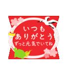 動く★お祝い&春夏秋冬・季節の挨拶セット(個別スタンプ:14)