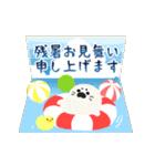 動く★お祝い&春夏秋冬・季節の挨拶セット(個別スタンプ:16)
