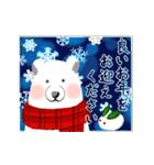 動く★お祝い&春夏秋冬・季節の挨拶セット(個別スタンプ:20)