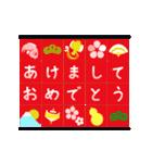 動く★お祝い&春夏秋冬・季節の挨拶セット(個別スタンプ:21)