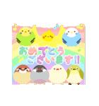 動く★お祝い&春夏秋冬・季節の挨拶セット(個別スタンプ:24)