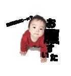 深川家スタンプ(個別スタンプ:02)