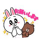 大好きブラコニ★めちゃきゅんラブ(個別スタンプ:03)