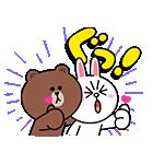 大好きブラコニ★めちゃきゅんラブ(個別スタンプ:09)