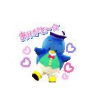 動く!サンリオキャラクターズ【実写版】(個別スタンプ:05)