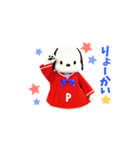 動く!サンリオキャラクターズ【実写版】(個別スタンプ:07)