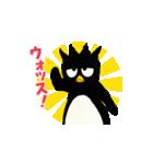 動く!サンリオキャラクターズ【実写版】(個別スタンプ:10)