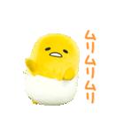 動く!サンリオキャラクターズ【実写版】(個別スタンプ:22)