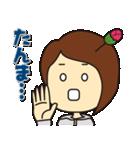 尾鷲弁(おわせべん)第3弾(個別スタンプ:21)