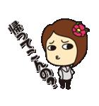 尾鷲弁(おわせべん)第3弾(個別スタンプ:23)