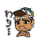 尾鷲弁(おわせべん)第3弾(個別スタンプ:34)