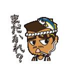 尾鷲弁(おわせべん)第3弾(個別スタンプ:35)