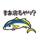 尾鷲弁(おわせべん)第3弾(個別スタンプ:39)