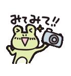 カエル夫婦の業務連絡【妻用2】(個別スタンプ:01)