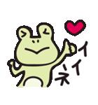カエル夫婦の業務連絡【妻用2】(個別スタンプ:02)